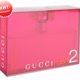 Gucci Rush 2, 75ml фото